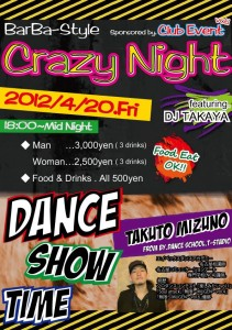 BarBa-Style Sponsored by. CLUB EVENT vol.1 Crazy Night!!!!!!