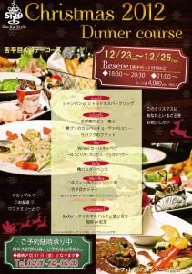 "BarBa's Infomation!!""Christmas 2012 Dinner Course"""